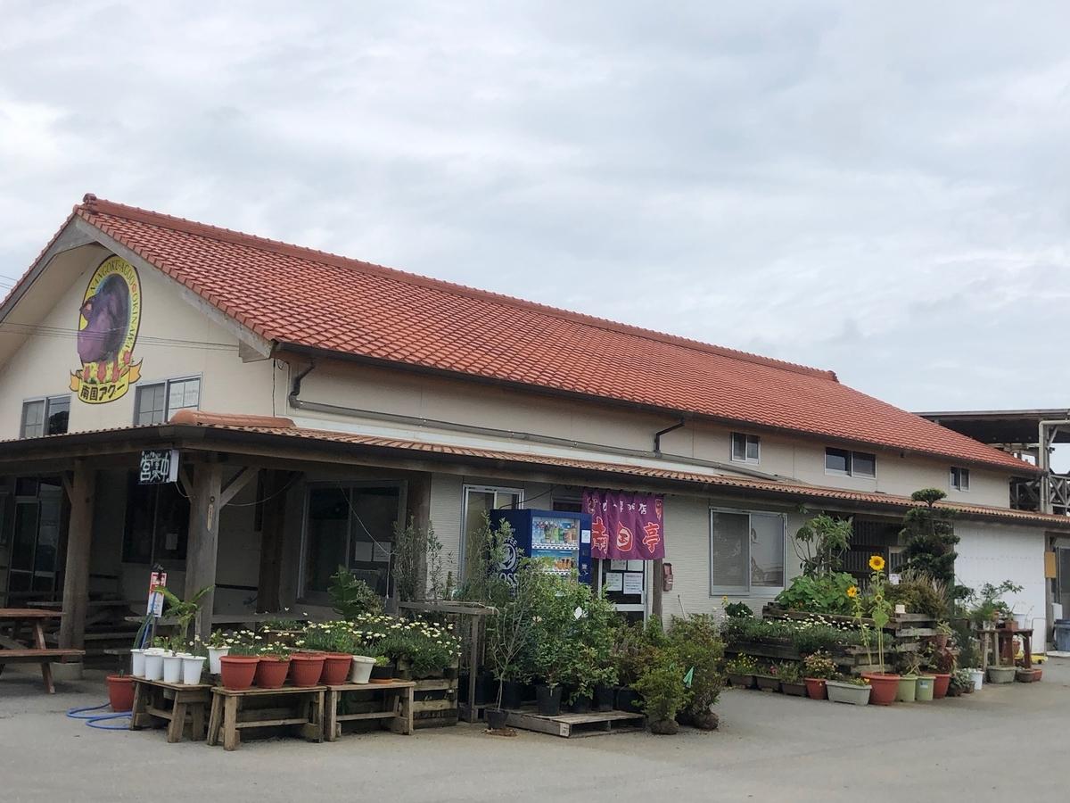 f:id:ushisaku:20190511202318j:plain