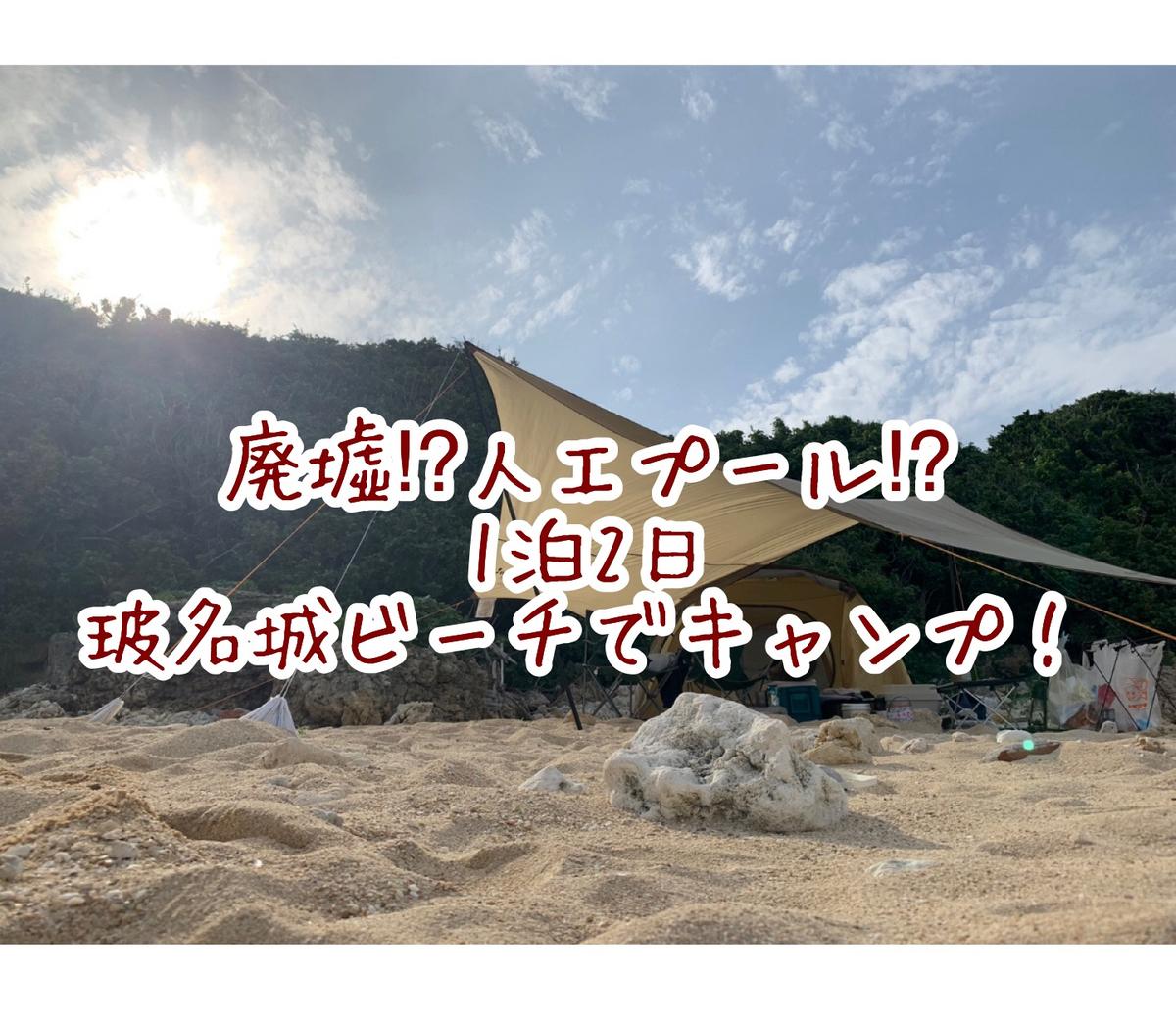 f:id:ushisaku:20190512004843j:plain
