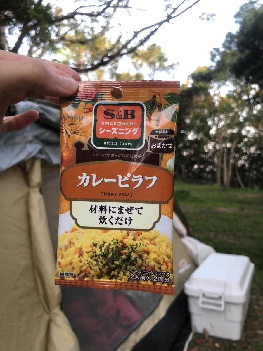 f:id:ushisaku:20190529152413j:plain