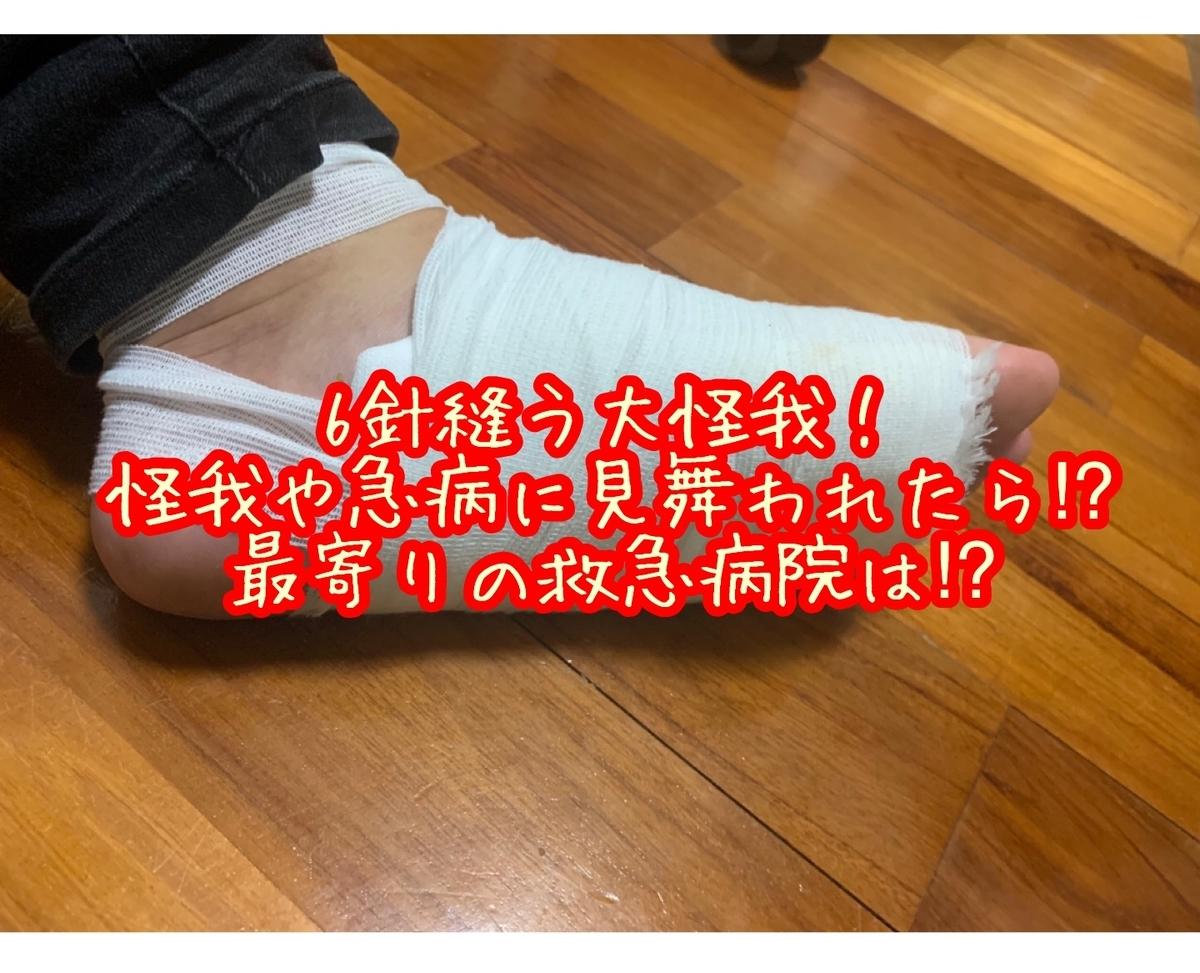 f:id:ushisaku:20190529231401j:plain