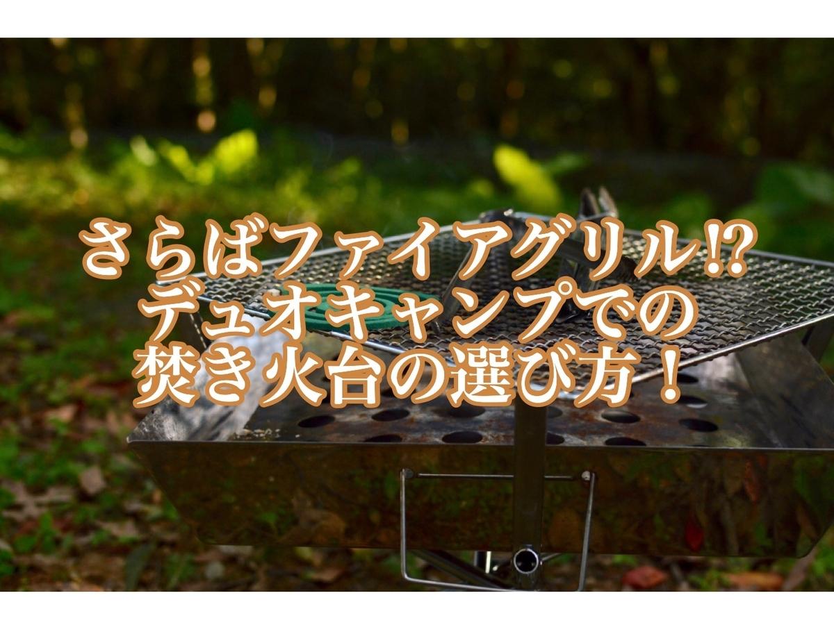 f:id:ushisaku:20190607213613j:plain
