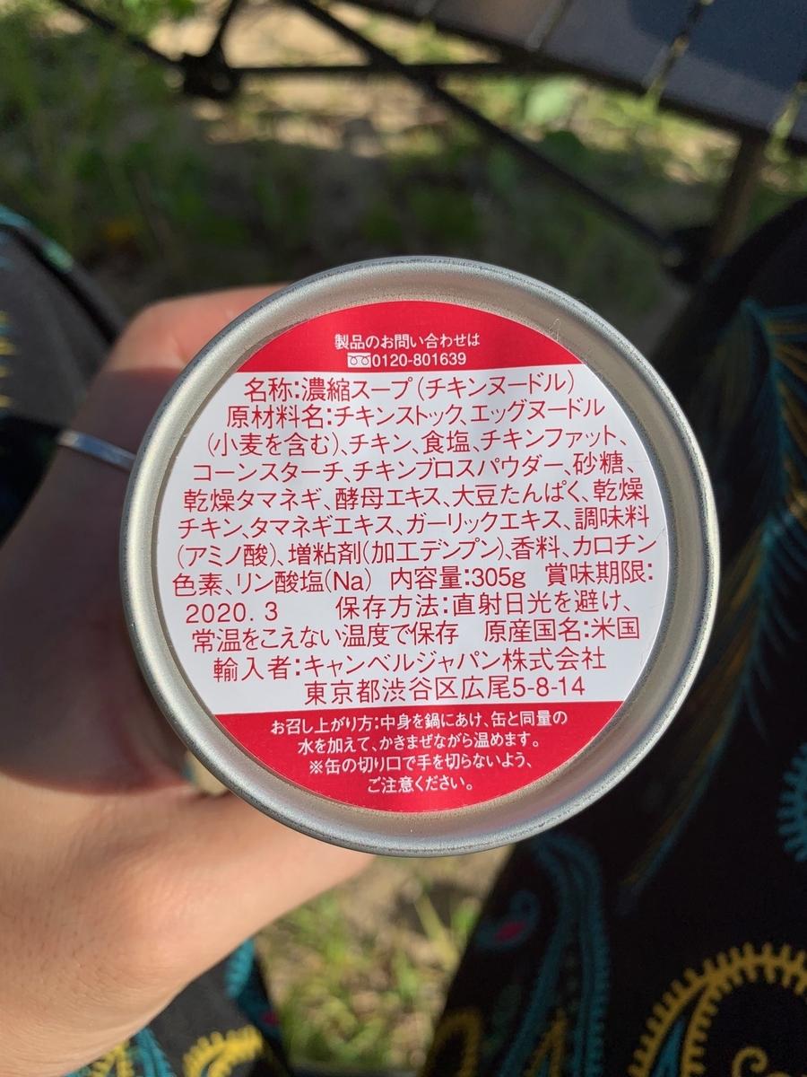 f:id:ushisaku:20190616181435j:plain