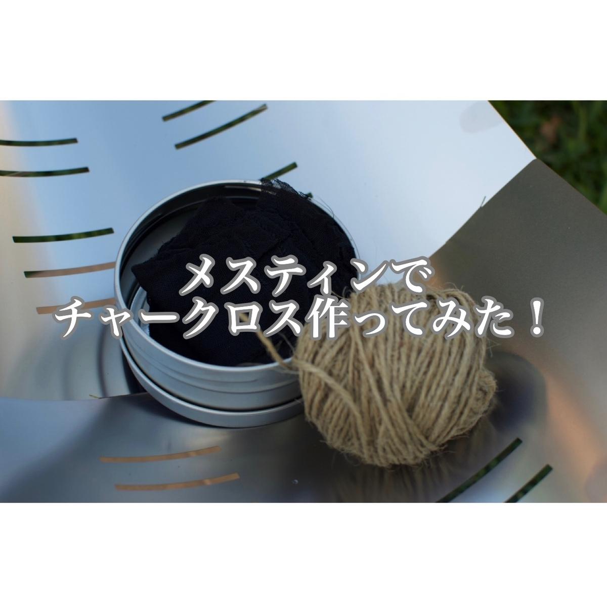 f:id:ushisaku:20190702001958j:plain