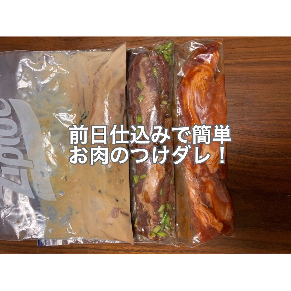 f:id:ushisaku:20190712185735j:image