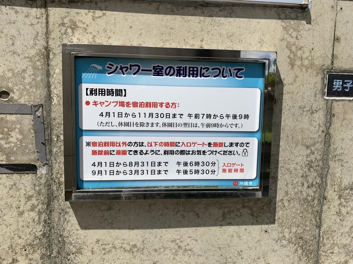 f:id:ushisaku:20190822162758j:plain