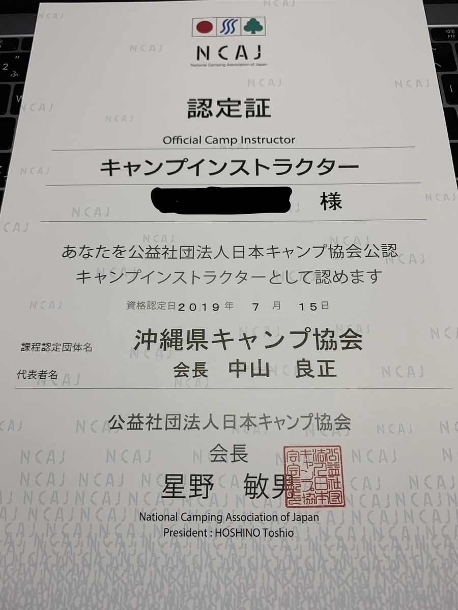 f:id:ushisaku:20190822175052j:plain