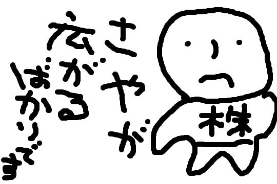 f:id:ushitora74:20170315205545p:plain