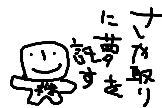 f:id:ushitora74:20170315210309p:plain