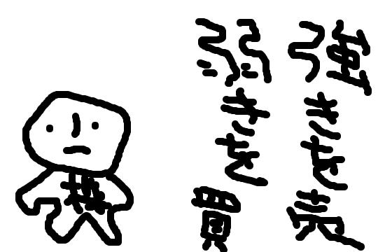 f:id:ushitora74:20170315212547p:plain