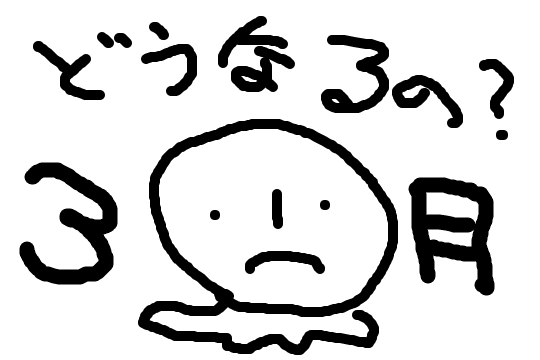 f:id:ushitora74:20170315213119p:plain