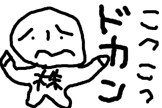 f:id:ushitora74:20170317172815p:plain
