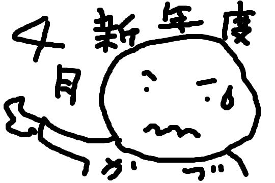 f:id:ushitora74:20170405215750p:plain