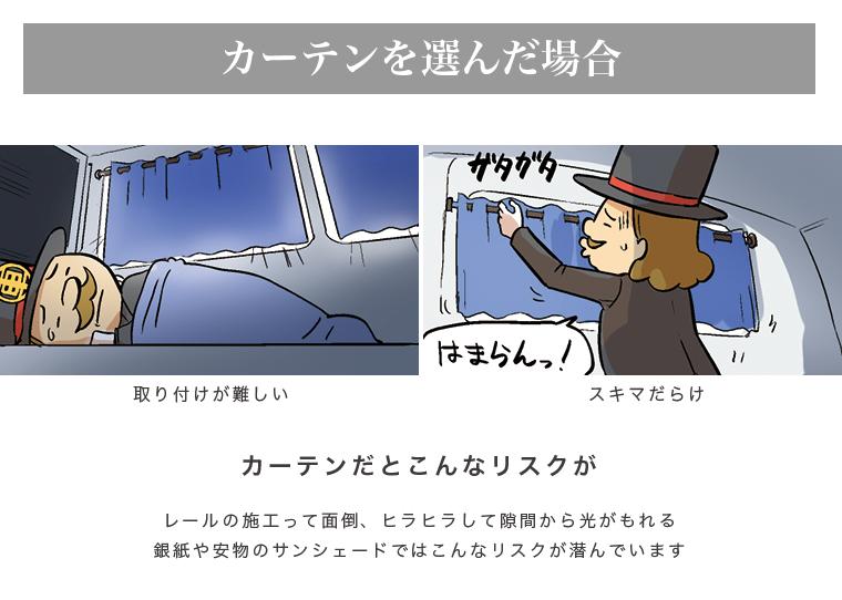 f:id:ushiushi810:20170412145736j:plain