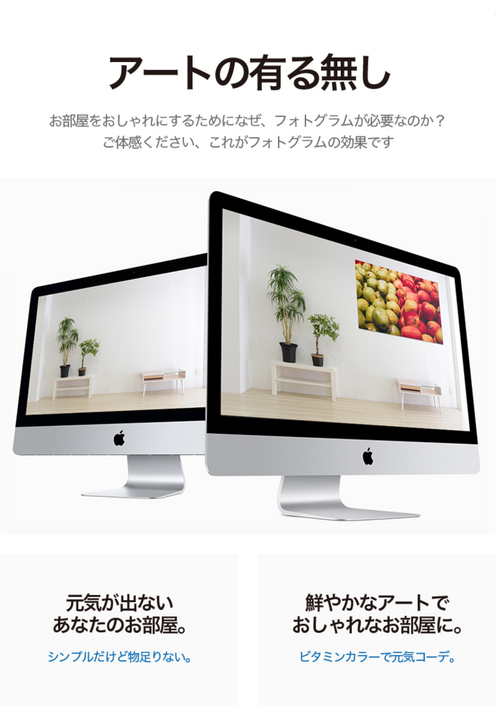 f:id:ushiushi810:20171208184605j:plain
