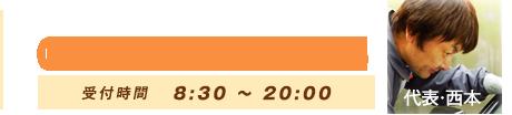 f:id:ushiushi810:20210204143140p:plain