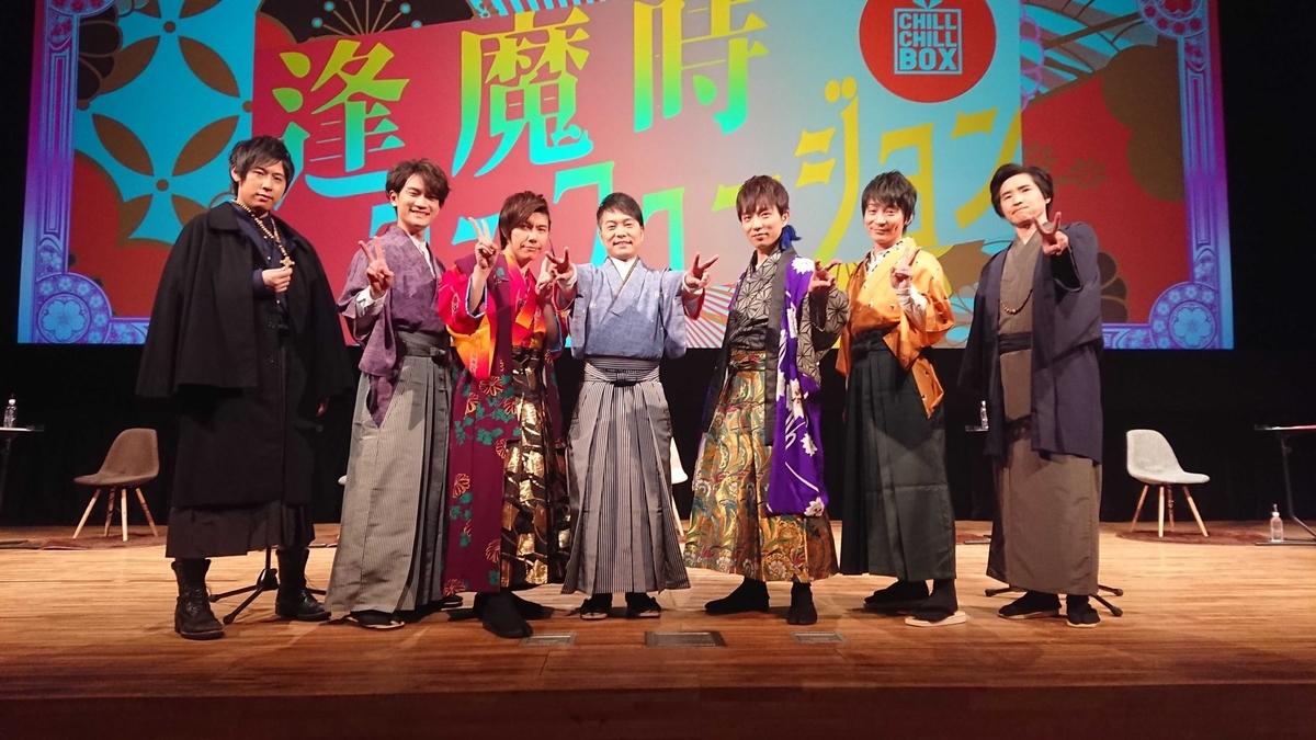 f:id:ushiyamadaism:20200119163500j:plain
