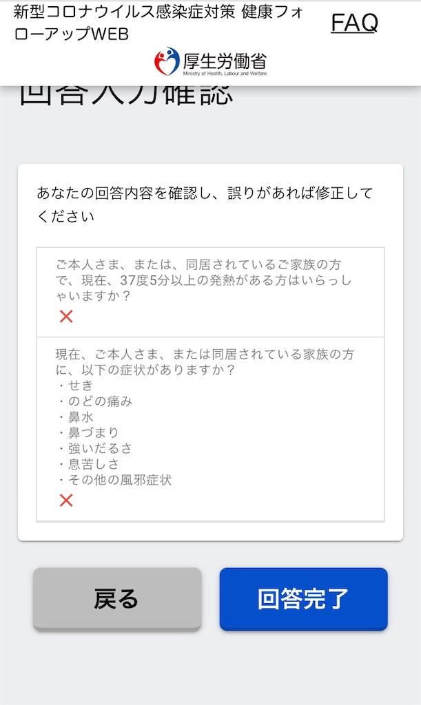 f:id:usi-ari-tonk_a10:20210518135640j:image