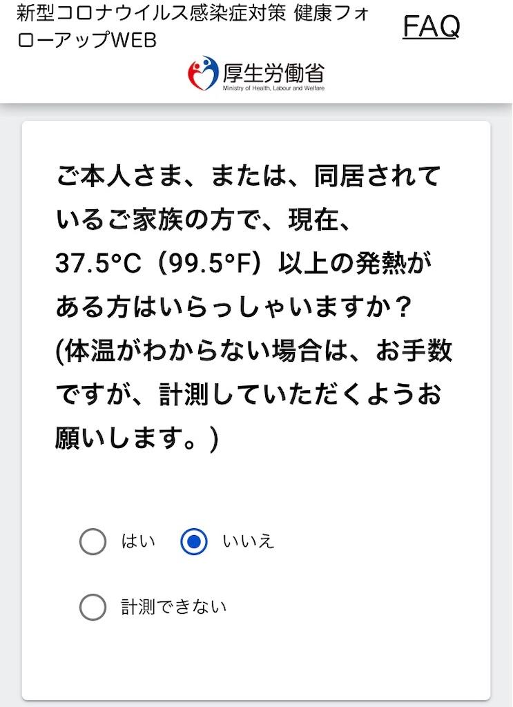 f:id:usi-ari-tonk_a10:20210518135647j:image