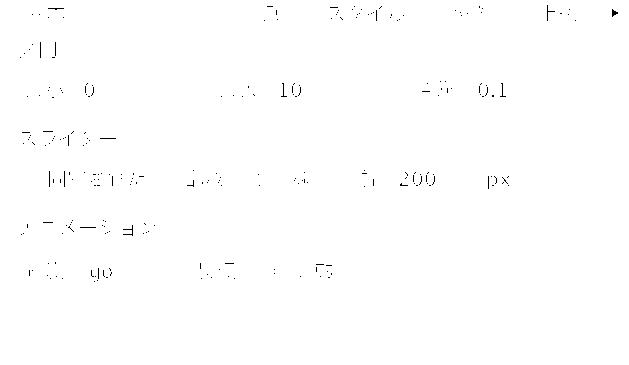 f:id:usiblog:20161129220307p:plain