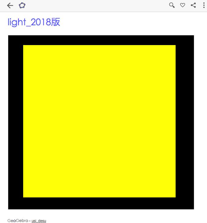 f:id:usiblog:20180421031832p:plain