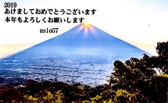 20190102184659