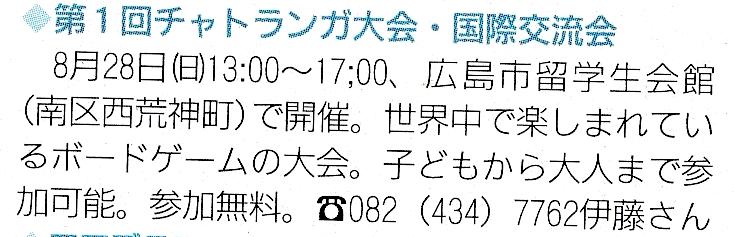 f:id:usita2275826:20160826090420j:plain