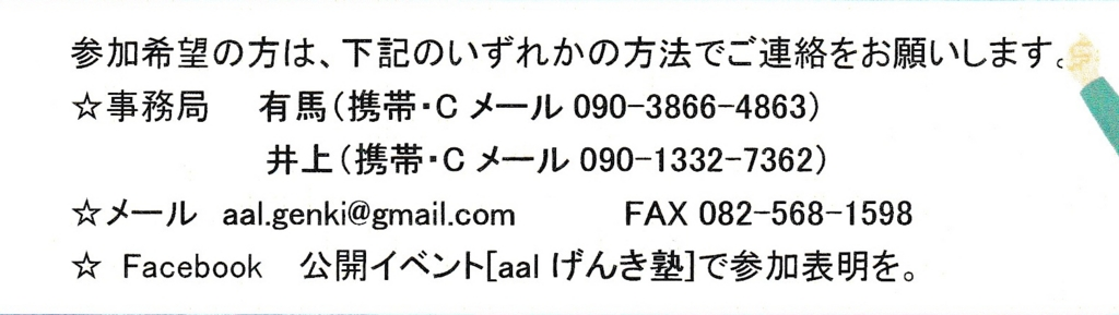 f:id:usita2275826:20161025203243j:plain