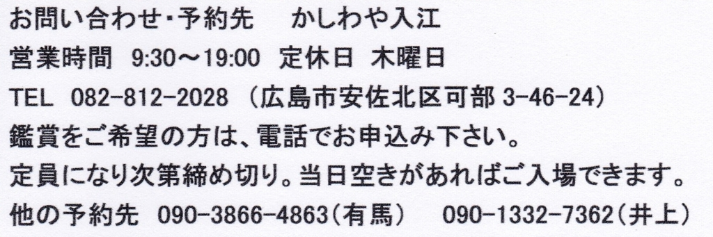 f:id:usita2275826:20161222203918j:plain