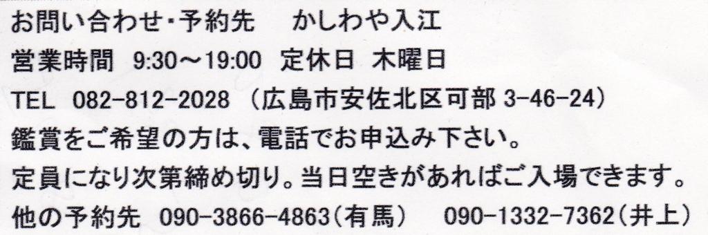 f:id:usita2275826:20170110074220j:plain