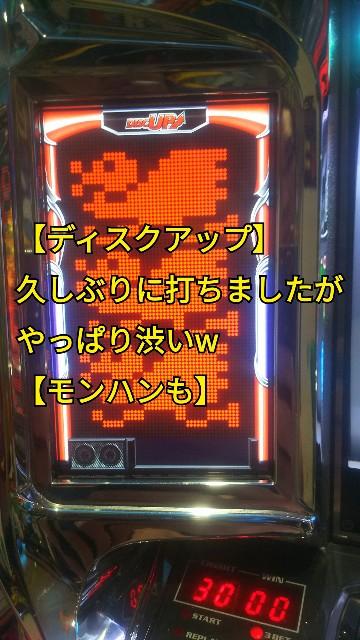 f:id:usiusi111:20190826060816j:image