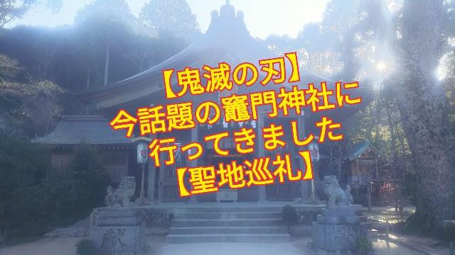 f:id:usiusi111:20200226052533j:image