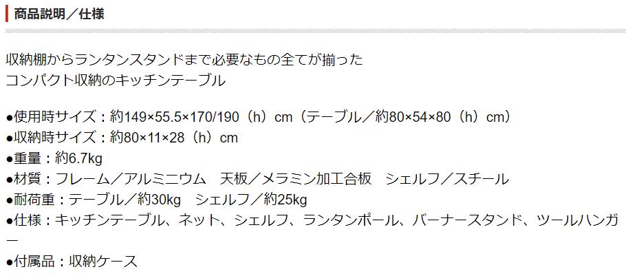 f:id:uska:20201112231415p:plain