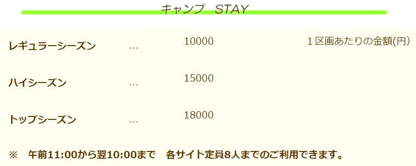 f:id:uska:20210330220716p:plain
