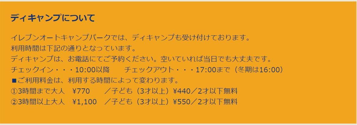 f:id:uska:20210620132405p:plain