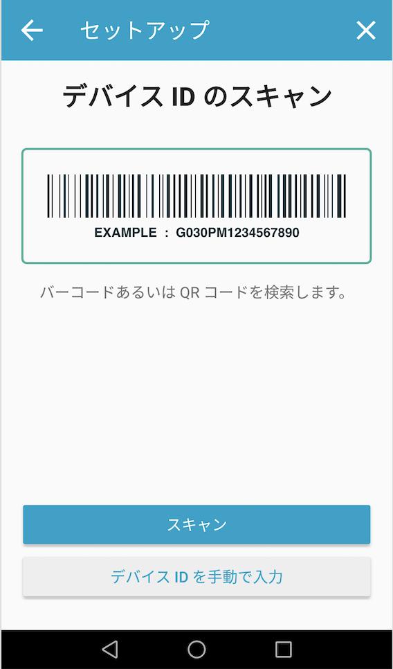 f:id:uskey:20181017030447p:plain:w200