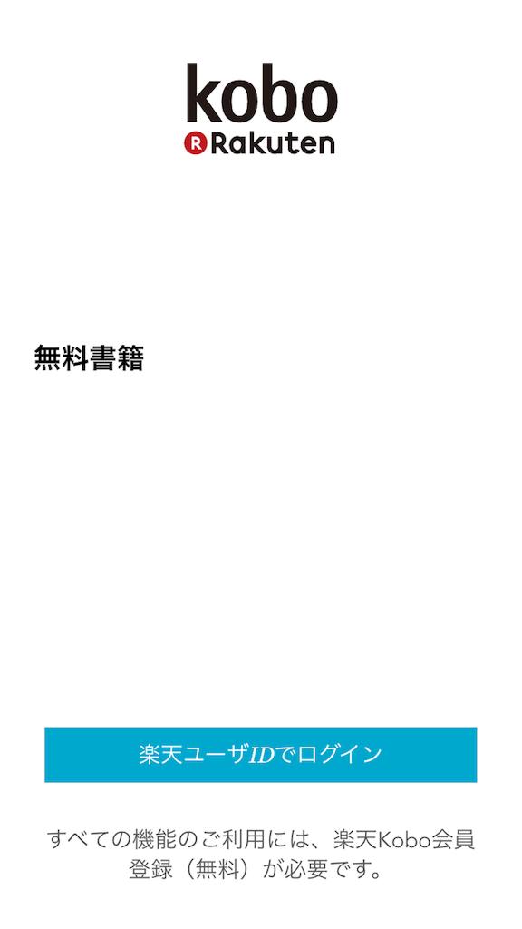 f:id:uslife:20170329071054p:image