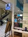 Zoff店舗