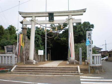 f:id:uso_hentai:20080720124036j:image