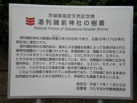 f:id:uso_hentai:20080720124112j:image