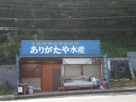 f:id:uso_hentai:20080720143430j:image