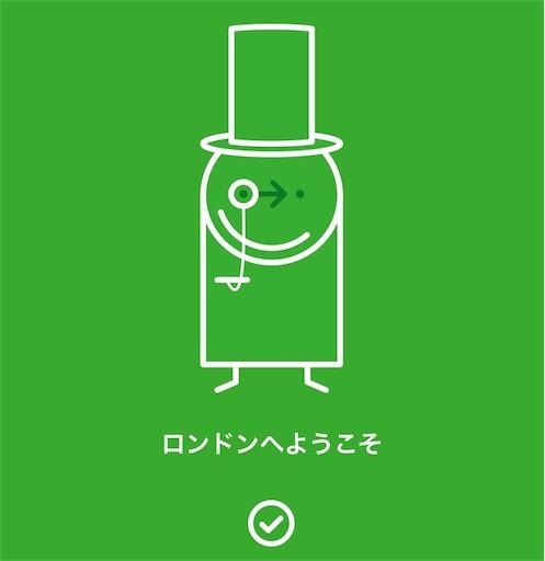 f:id:usokaramakoto:20180807001427j:image