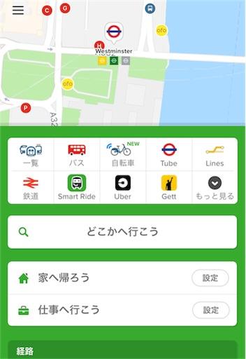 f:id:usokaramakoto:20180807001442j:image