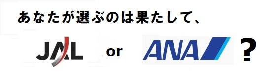 f:id:usokaramakoto:20181012003501j:plain