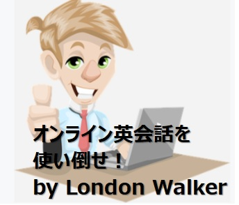f:id:usokaramakoto:20190518201555j:plain