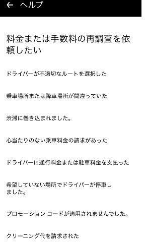 f:id:usokaramakoto:20190608202953j:plain