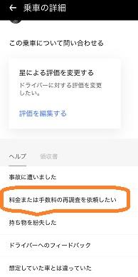 f:id:usokaramakoto:20190608203345j:plain