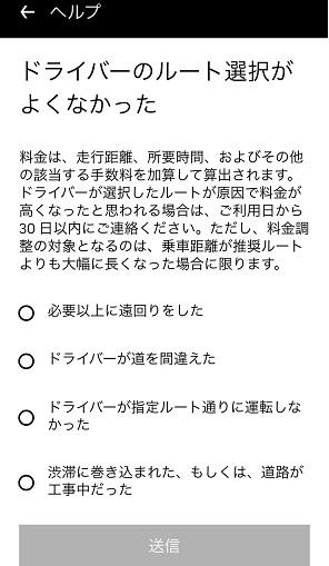 f:id:usokaramakoto:20190608203833j:plain