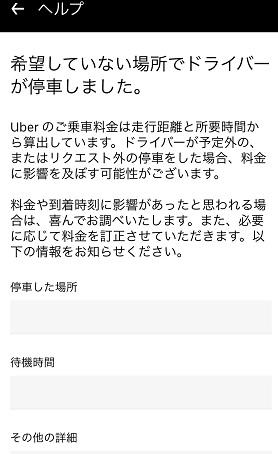 f:id:usokaramakoto:20190608204005j:plain