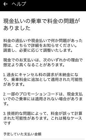 f:id:usokaramakoto:20190608204113j:plain