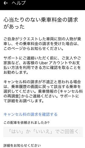f:id:usokaramakoto:20190608204633j:plain